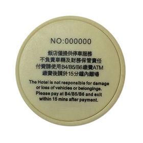Taiwan RFID parking ticket token