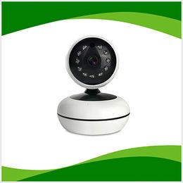 China Wireless IP camera