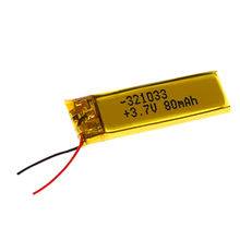 Rechargeable 3.7V/80mAh 321033 Lithium Polymer Battery for Bluetooth, Smart Wearable Product from Dongguan Perfect Amperex Technology Limited