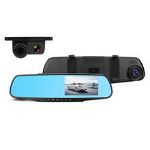 China 4.3 inch screen 1080p HD car dvr recorder with dual camera