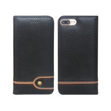 China Leather Wallet Mobile Phone Case for iPhone 7 Plus