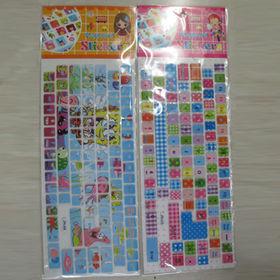 China Keyboard Stickers
