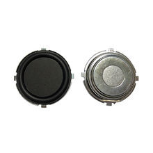 Super slim speaker for robot and other voice devices from Xiamen Honch Industrial Suppliers Co. Ltd