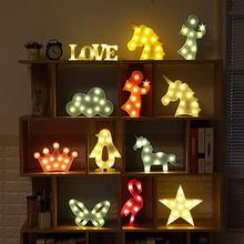 Christmas decorative lights with various shape