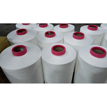 China Polyester DTY yarn 150D and DTY 300D polyester yarn
