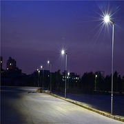 China 30W waterproof IP65 outdoor all-in-one motion sensor street LED solar light