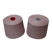 Factory supply silk cashmere blended yarn, 55% silk 45% cashmere yarn from Inner Mongolia Shandan Cashmere Products Co.Ltd