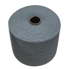 Woolen cashmere yarn
