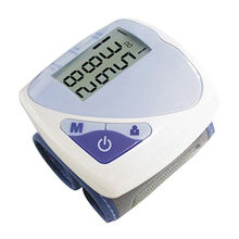 China Wrist Watch Blood Pressure Monitor