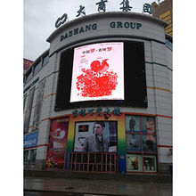 Digital Billboard Manufacturer