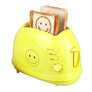 Logo Toaster, Used for Breads, Cool Touch Housing from Ningbo Yangfar Industry Co.ltd