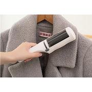 Wholesale Static Electrostatic Lint dust Remover Brush, Static Electrostatic Lint dust Remover Brush Wholesalers