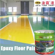 Wholesale Guangdong Tuba flooring paint, Guangdong Tuba flooring paint Wholesalers