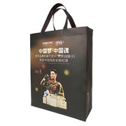 China Recycled Reusable Shopping Tote Bag Eco-friendly Material, Fashion Tote Bags Branded with Customized