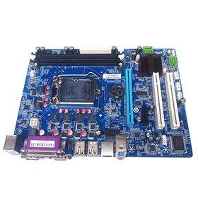 China pga988 motherboard