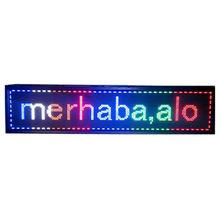 Wholesale P10 white color LED moving message sign, P10 white color LED moving message sign Wholesalers