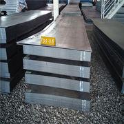 6MM Plate Manufacturer