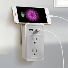 Huntkey 2-outlet Wall Charger w/ Dual USB Charging Ports (2.4 Amp Total) from Huntkey Enterprise Group