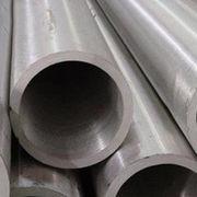 Wholesale Hydraulic prop seamless steel pipe, Hydraulic prop seamless steel pipe Wholesalers
