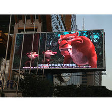 P4.81 Full Color Video LED Advertising Display from Chengxinguang Technology Co., Ltd.