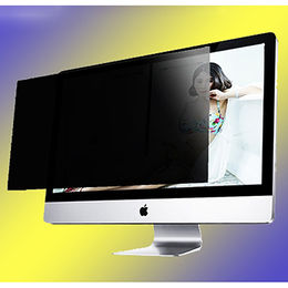 Computer LCD Screen Manufacturer