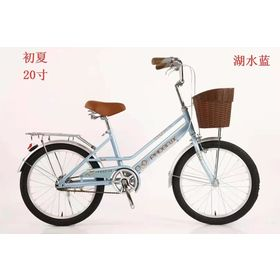 Leisure bike , 24'',26'',aluminium alloy rim, 700C Alloy touring bike City bicycle Hybrid from Hebei IKIA Industry & Trade Co. Ltd