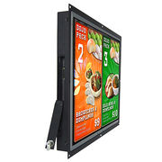 China 17-inch LCD Open Frame