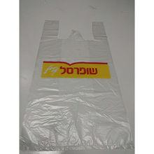 China Plastic Bag