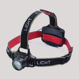 5V Camping LED Head Lamps, Cree XPG2 LED, Over-charge Protection from Yangdong Light Squared Lighting Co. Ltd