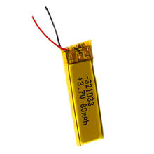 Lithium-polymer Battery Dongguan Perfect Amperex Technology Limited