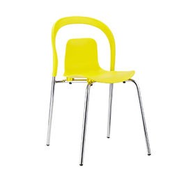 Modern Beach Chairs, Stackable Plastic Chair from Langfang Peiyao Trading Co.,Ltd
