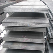 China Q235B mild steel flat bar of standard sizes