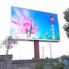 China P10 Outdoor DIP Display Digital Advertising Billboard Signs Signage