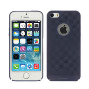 China Ultra-thin PC hard phone case for iPhone 5S