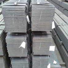 China China Factory Best Price 20*3 Slitting Flat Bar