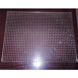 China BBQ mesh