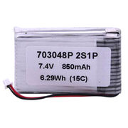 Lithium ion polymer battery pack rectangle type 703048P 2S1P 7.4V for drone and other devices from Shenzhen BAK Technology Co. Ltd