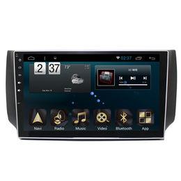 China Car GPS Navigation Systems