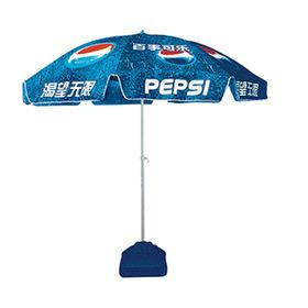 China Outdoor Beach Umbrella Advertising Sun Um
