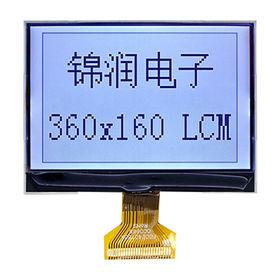 Wholesale 360*160 monochrome LCD module display, 360*160 monochrome LCD module display Wholesalers
