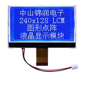 Wholesale Monochrome LCD display module, Monochrome LCD display module Wholesalers
