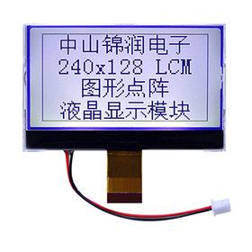 Wholesale Monochrome LCD module display, Monochrome LCD module display Wholesalers