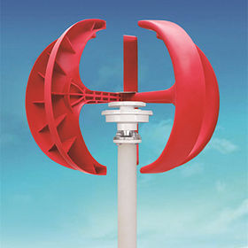 Vertical Axis Wind Turbine manufacturers, China Vertical Axis Wind