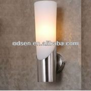 Wholesale Product Categories > Single Wall Lamp - Single, Product Categories > Single Wall Lamp - Single Wholesalers