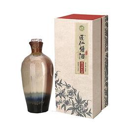 China High-quality Custom Logo Printed Paper Gift Luxury Wine Packing Box