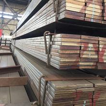 China Mild Steel Plain Flat Bar, Hot-rolled Steel Flat Bar
