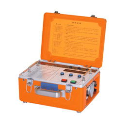 X-ray Flaw Detector