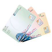 Hong Kong SAR Transportation Thin Smart RFID Ticket Card