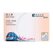 Hong Kong SAR RFID tickets