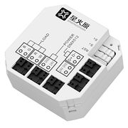 China Smart WRGB dimmer power relay in smart size and control switch box